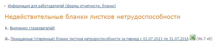 реестр фнс