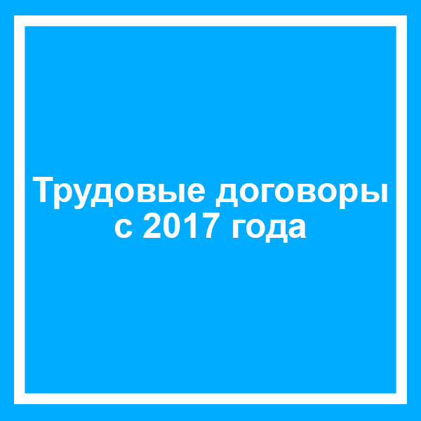 Изменение условий контракта по 44 ФЗ в 2019 году