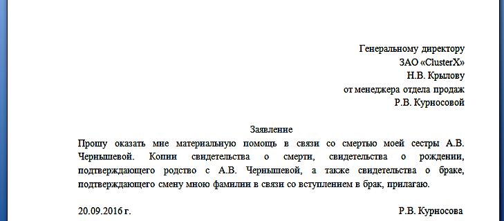 Программа переселения в россию города