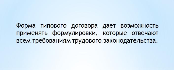 formulirovki