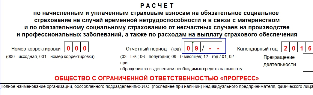 priod_09