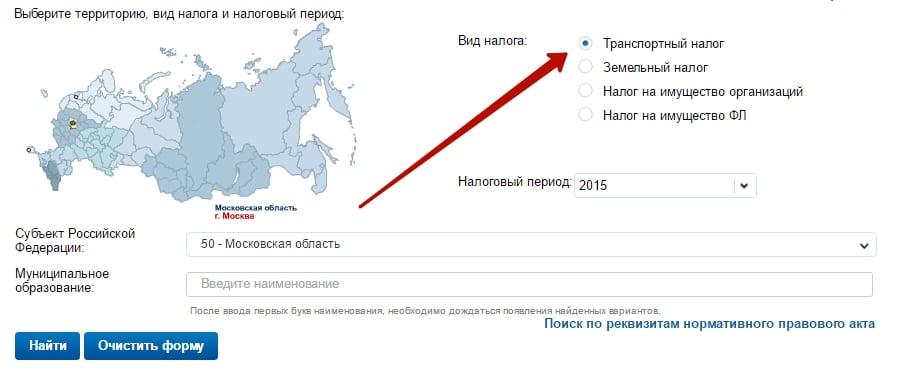 Ставки транспортного налога в россии на 2014 год налоговые ставки по транспортному налогу 2012 по свердловской области