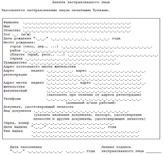 топ пабликов для знакомств