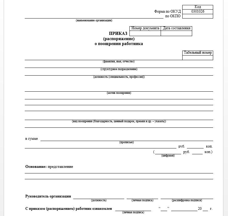 Корректировочный счет фактура при экспорте