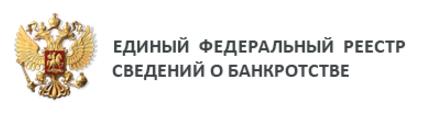 efrs_o_bankrotstve