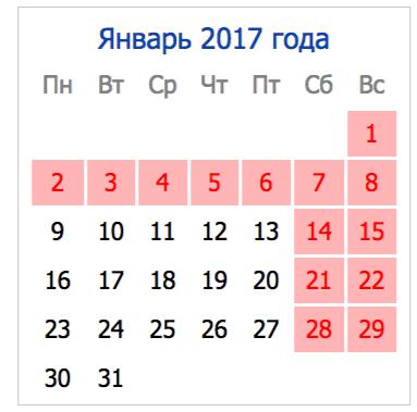 janvar_2017