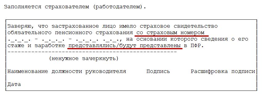 адв 3 скачать бланк 2018