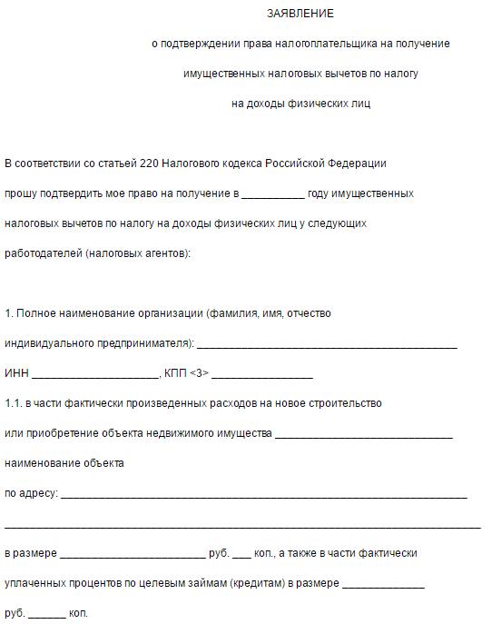 osnovnaya_chast