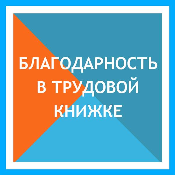 Гражданский кодекс Республики Казахстан (Особенная часть) - ИПС ділет