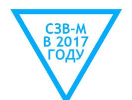 szv-m-v-2017-godu