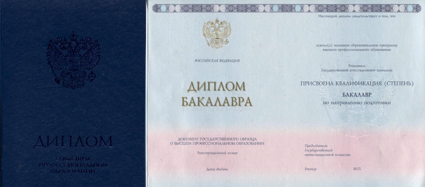 Правила заполнения трудовых книжек в году c комментариями diplom