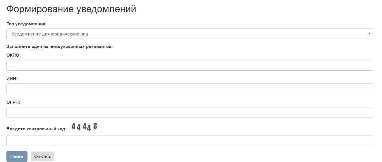 Какие льготы многодетным в белгородском районе