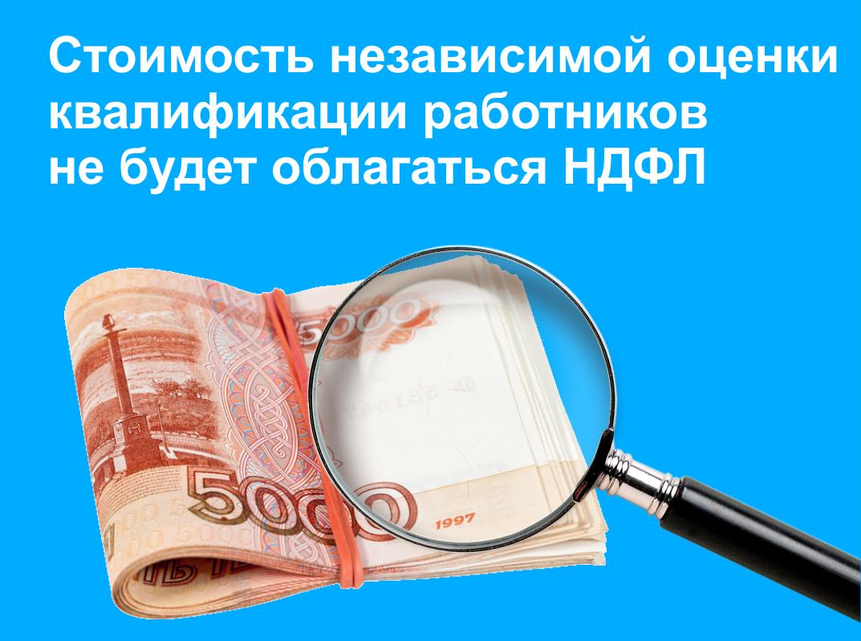бланк декларации для сотрудников полиции за доход 2013г