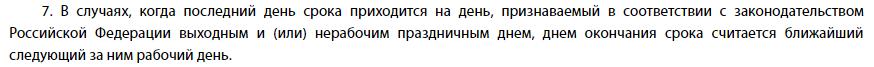 p-_7_st-_61_nk_rf