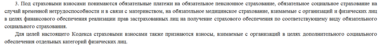 ponyatie_vznosa