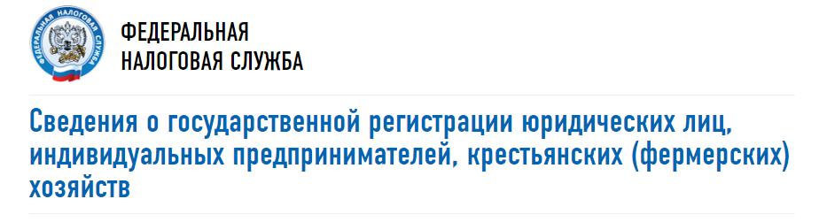 sajt_fns