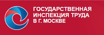 git_v_moskve