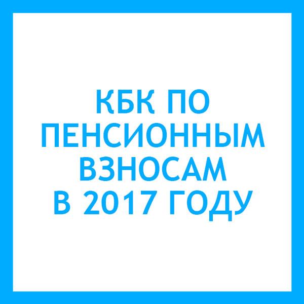Последние новости российского авторского общества