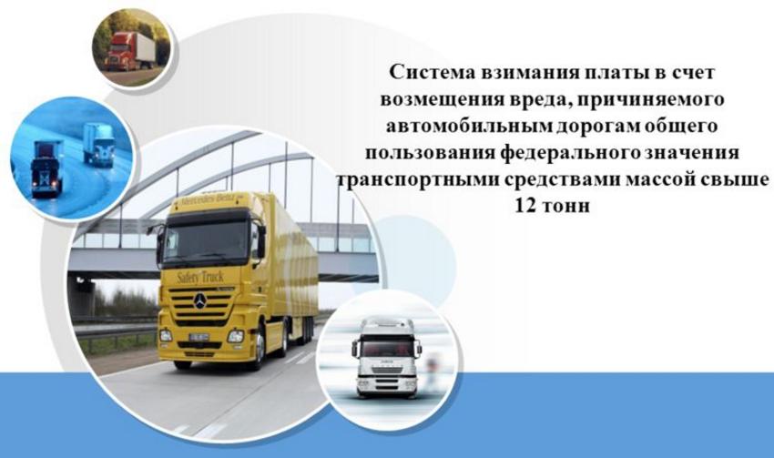 gruzovik_12_tonn