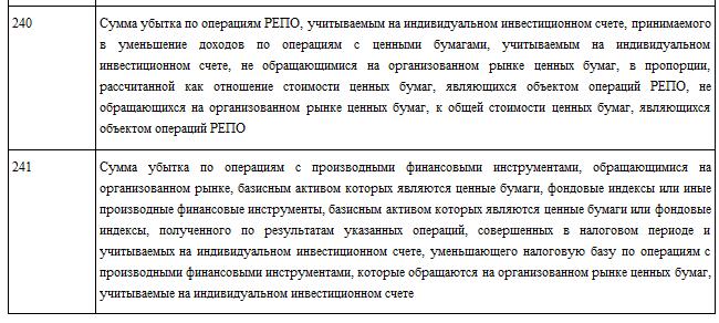 kody_vychetov_240-241