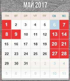maj_2017