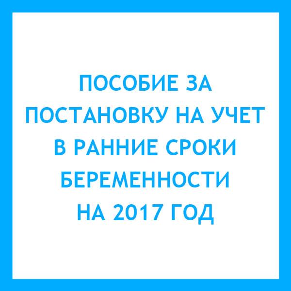 Коэффициент индексации пособий с 1 февраля 2019 года