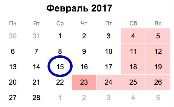 Быстро посчитать дни по календарю