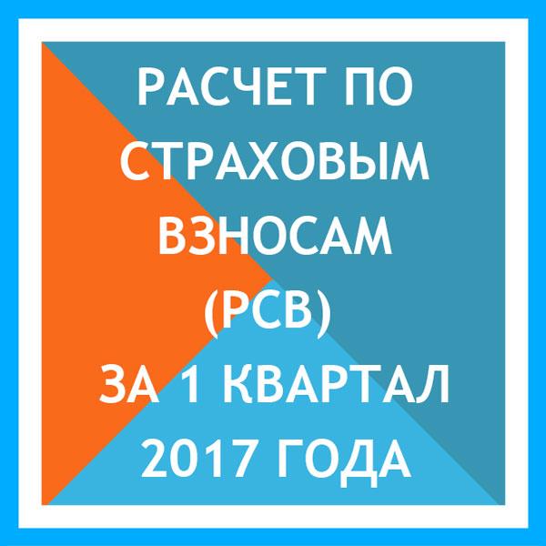 Онлайн заполнение декларации УСН за год. Скачать бланк