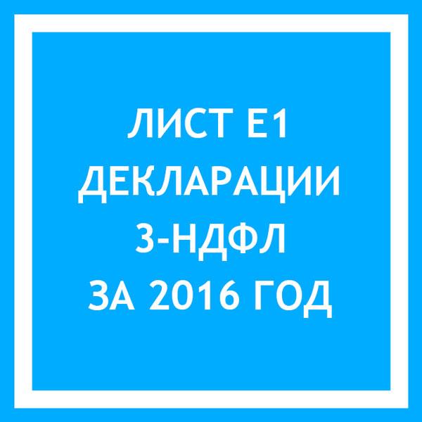 Пенсия с 1 марта 2019 года в России. Индексация, последние новости