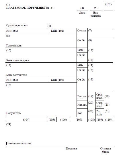 Ндфл за 2012 год пакет документов для получения кредита Баженова улица