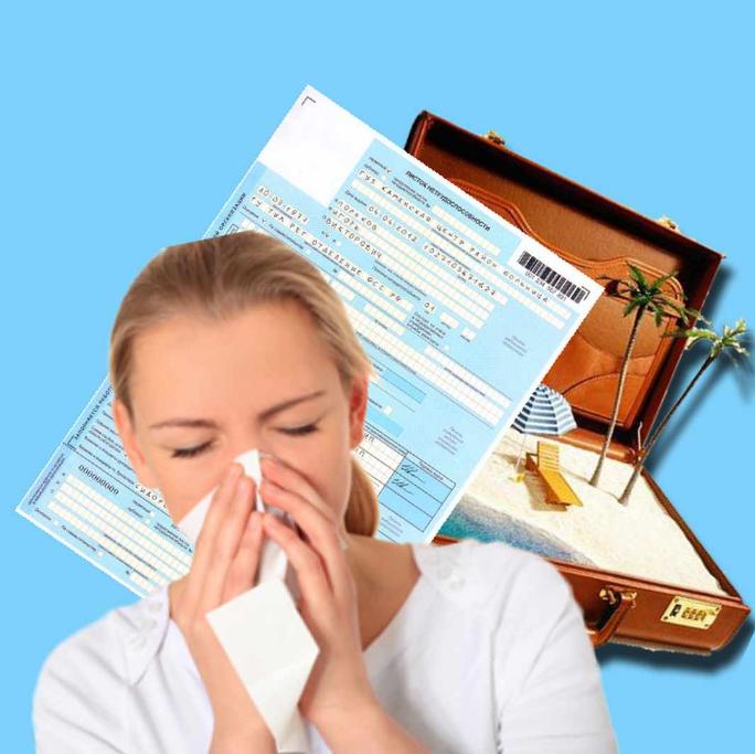 Больничный в отпуске: заявление о переносе