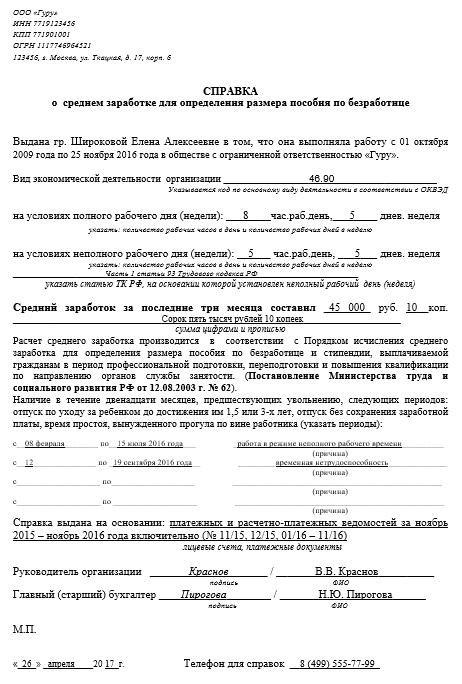 За 10000 рублей купить авто