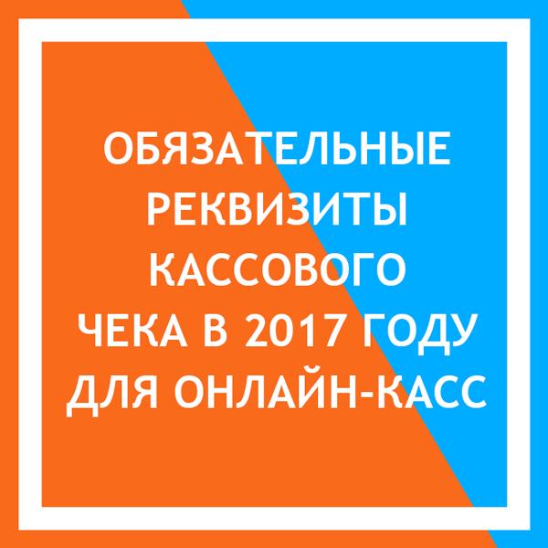 Исчезла настройка ФР - ФорумИнфостарт