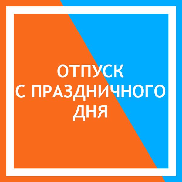 Календарь запрета ловли рыбы 2017 в ленинградской области