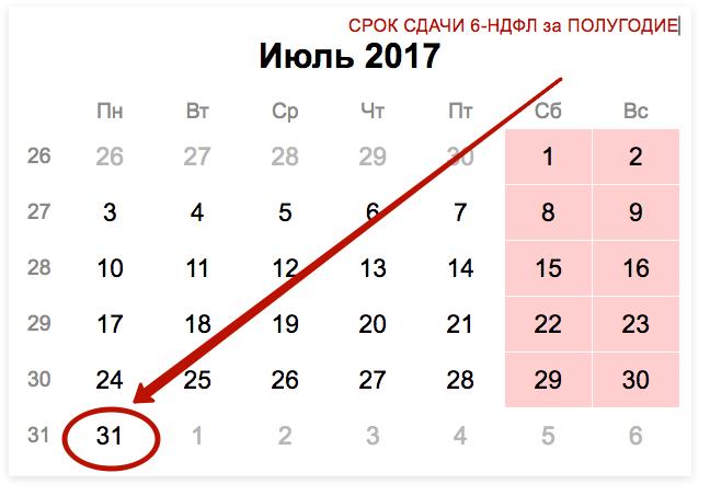 Статус государственного праздника россии