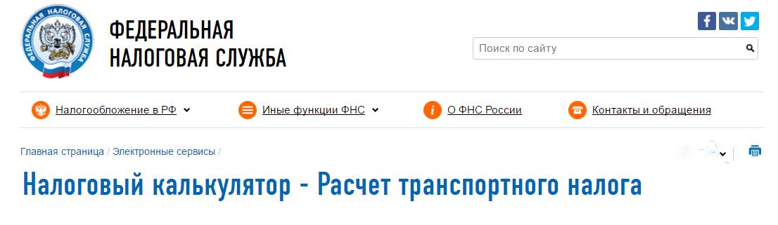 Работа для пенсионеров женщин в москве диспетчером