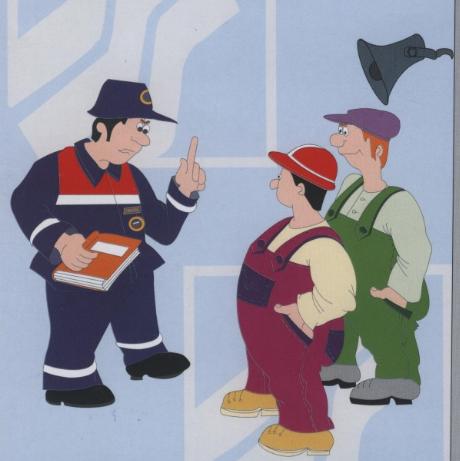 Поликлиника на железнодорожной саратов