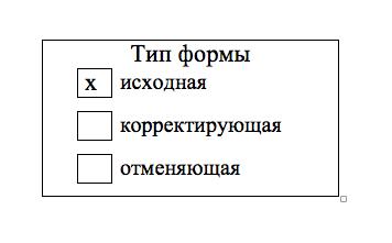 Форма 2 (Н- 1 ) Акт о несчастном случае на производстве