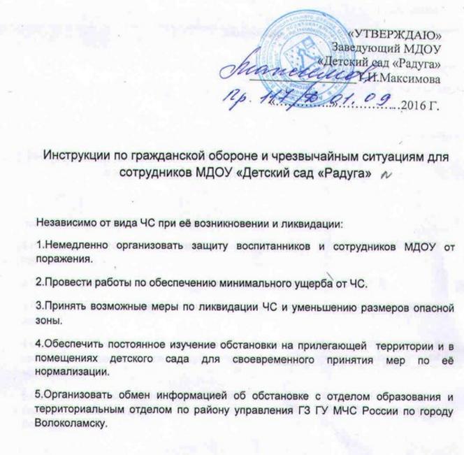 """Мдоу """"детский сад""""березка""""р. П. Новые бурасы"""" подраздел."""