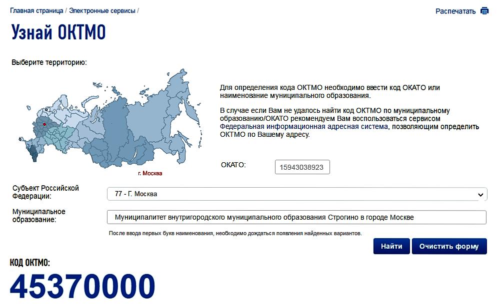 Взять онлайн кредит в украине