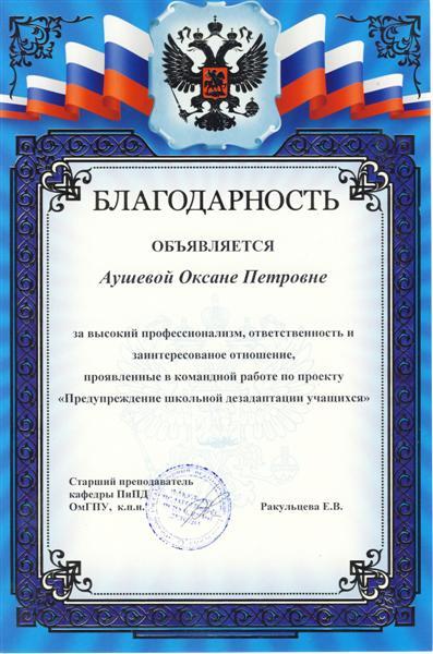630099 Новосибирск 99 пришло заказное письмо