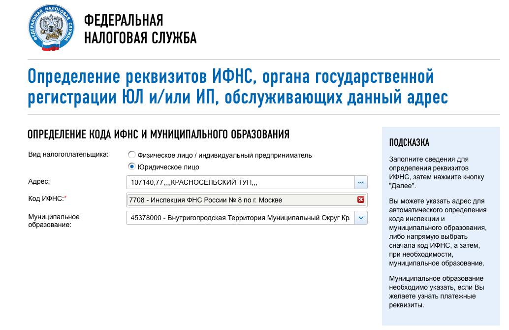 лучшие банки для кредита наличными в москве