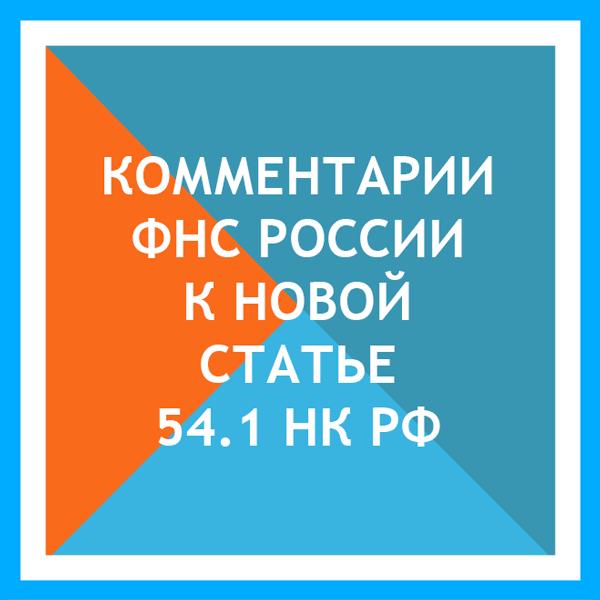 Онлайн-кассы 2018 - Новый закон 54-ФЗ Кто