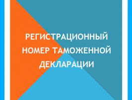 ᐉ Закрытие ип в 2018 году госпошлина. urpiter.ru