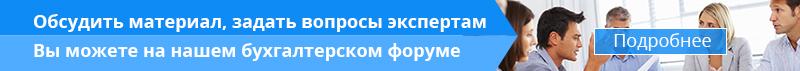 Изображение - Уменьшение енвд для ип с наемными работниками zadat-vopros-forum
