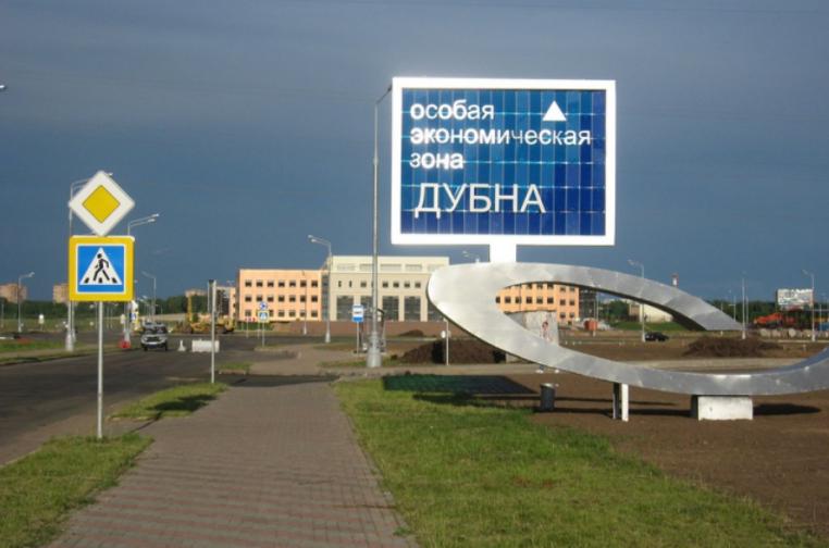C:UsersВоваDesktopБУХГУРУдекабрь 2017ВЕБ Изменения по налогу на прибыль в 2018 годуosobaya-ehkonomicheskaya-zona.png