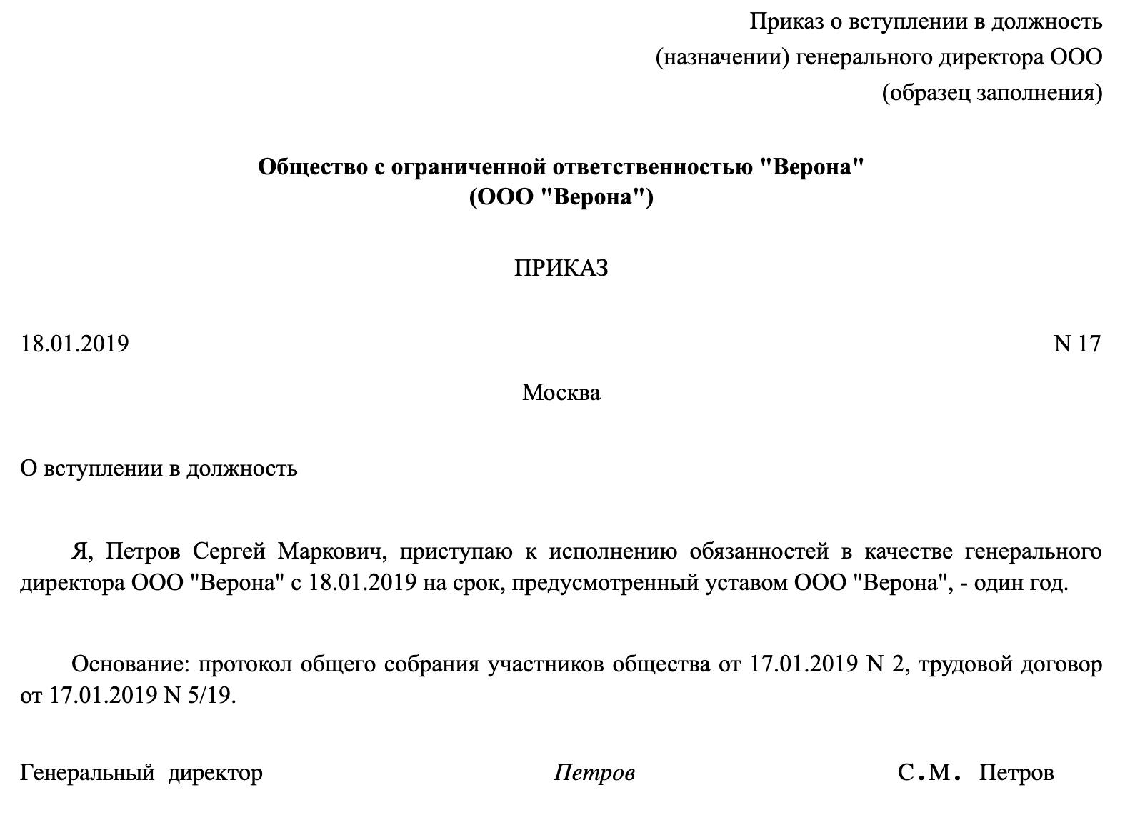 Приобретательная давность на земельный участок судебная практика 2019 рб