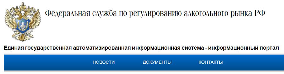 Подлежит ли возврату алкогольная продукция надлежащего качества в россии