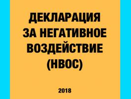 Коды налоговых вычетов по НДФЛ в 2018-2019 годах