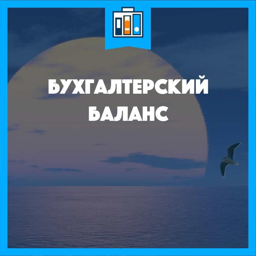 Горизонтальный анализ бухгалтерского баланса   пример для ПАО КАМАЗ